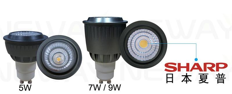 We are professional Gu10 5W LED Spot light Bulb Sharp COB, 5W LED Spot light Bulb, Gu10 LED Spot lighting, Sharp COB E27 LED Spotlight manufacturer and supplier in China. We can produce according to your requirements. More details of Gu10 5W LED Spot light Bulb Sharp COB, please check below descriptions.